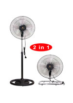 "KF-1806FPB 18"" (45cm) Industrial Two in One Fan"