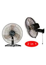 """KF-1881 18"""" (45cm) Industrial Two in One Fan"""