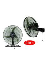 """KF-1881A 18"""" (45cm) Industrial Two in One Fan"""